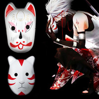 anbu masks - Full Face Naruto Anbu Ninja Fox Cat Mask PVC Copslay Masquerade Halloween Party