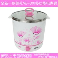 Wholesale Multifunctional large capacity electric heating hot pot ms d01 electric skillet