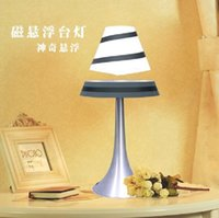 Wholesale Magnetic suspension lamp table lamp table lamp gift magnetic levitation bedroom bedside lamp with