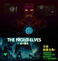 avengers exclusive - Luminous exclusive design Marvel T shirt The Avengers T shirts Iron Man Tony Stark High Quality EL Luminous Cotton T shirts