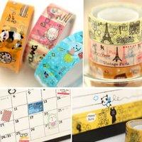 Wholesale Korean stationery handmade DIY tape cute cartoon animal retro lace PVC decorative belt