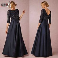 ball gown prom dresses manufacturers - Manufacturers custom handmade dress high grade lace sequins PROM dress The European and American fashion evening dress