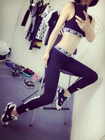 Cheap Summer Pink Letters Tracksuit Women Yoga Suits Vest Black Leggings Sport Suits Running Gym Training Cropped Sweat Suits OOA865 10pcs