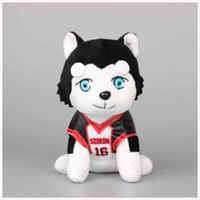 basketball dog toy - 7 quot CM Anime Kuroko s Basketball Kuroko Tetsuya Seirin Dog Plush Toy Stuffed Animals Children Gift