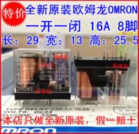 Wholesale OMRON relay G2R E DC24V original A G2R E VDC A feet relay v pin relay G2R E relay v