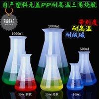 100ml Plastic flask - L ml ml ml ml conical beaker ml plastic flask conical flask