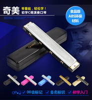 Wholesale The hole tremolo harmonica adult children beginners students practice Chi Mei harmonica tune send entry c materials