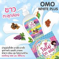 Wholesale 2016 OMO PLUS BODY LOTION Whitening Booster White Gluta ml DHL A