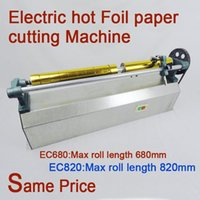 EC820 eléctrico lámina máquina cortadora de papel, papel de aluminio caliente máquina de papel de corte rodillo, estampación del cortador de papel de aluminio (ancho de corte 82cm)