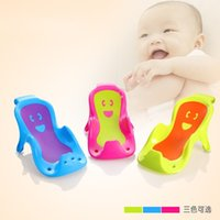 Wholesale 2016 Color bath frame baby shower chair recliner baby baby shower bath net frame Baby Tubs