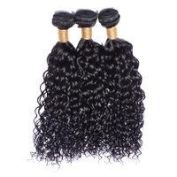 Wholesale New Vision Brazilian Virgin Hair Deep Curly Wave Pure Human Hair Brazilian Water Virgin Hair Weave