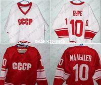 Precio de Maillot olímpico rusia-Edición de lujo # 10 PAVEL BURE 1980 CCCP Rusia JERSEY, Rusia Camiseta de hockey sobre hielo olímpica Red White Mens Stitched jerseys