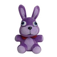 bearing purpose - A popular game toy bear plush doll cm the five midnight of the palace the purpose of the light purple rabbit