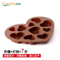 Wholesale new year sHandmade chocolate mold spot Silicone heart cake mold manufacturers selling new year diy baking mold
