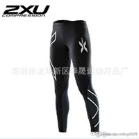 Wholesale 2XU features tight compression garments Speed dry clothing Running female trousers