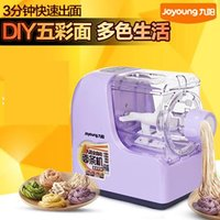 automatic pasta machines - Pasta machine household automatic multi function intelligent noodle quality goods Food Processors