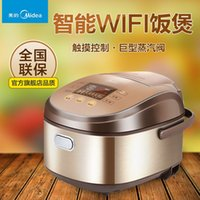 Wholesale of cloud intelligent super WIFI rice cooker L home authentic people