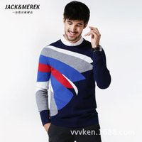 Wholesale New Long Sleeve Jumpers Pullover Men Round Neck Men Pullover Knitting Sweater Cotton Striped Sweater Men Male Jumpers Pullover