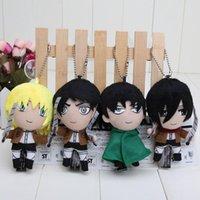 Wholesale 4pcs set cm Attack On Titan Plush Toy Cute Mikasa Eren Levi Armin Soft Stuffed KeyChain Doll