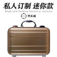 Wholesale Gold Aluminum Magnesium Alloy Case Attache Case