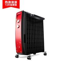 Precio de Air heater-el envío eléctrico de aire caliente residencial libre El calentador de aceite de calentamiento tipo Calefacción eléctrica