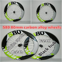 best bicycle hubs - Best selling Sr am S80 mm Carbon alloy wheelset white mark K weave mm width A271 hub T1000 C bicycle wheels