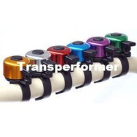 Wholesale MTB bicycle bell bell bell plane aluminum oxide bell bicycle bell