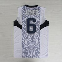 lebron james jersey - LeBron James Jersey Dream Team Authentic Jersey USA Olympic Games Basketball Jersey Best quality Size S XXL