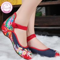 beijing gold - Plus Size Fashion Women Shoes Old Beijing Mary Jane Flats With Casual Shoes Chinese Style Embroidered Cloth shoes woman