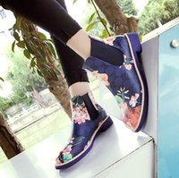 Ankle Boots adhesive china - Pastoral China Wind autumn new round toes floral print boots flat boots single boots Chelsea Boots