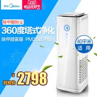 activate state - The United States air purifier home in addition to formaldehyde PM2 smoke and dust haze purification machine NI
