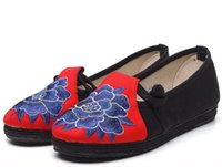 beijing beautiful - Old Beijing shoes with flat bottomed shoes cotton shoes women s mother embroidered folk style beautiful Hibiscus