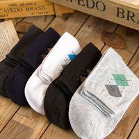 Wholesale Factory Direct Plaid Men Cotton Socks Casual bag Fashion