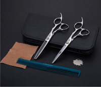 Wholesale 6 inch Professional Hair Scissors Sets High Quality Hair Cutting Straight Thinning Scissors Barber Hairdressing Shears