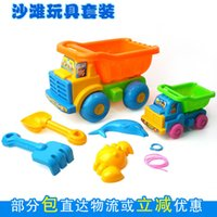 best house dogs - Package Postal New Product Sandy Beach Toys Sandy Beach Vehicle House Summer Stall Best Sellers Cassia