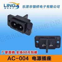 Wholesale AC AC socket switch socket product word multifunctional industrial socket switch