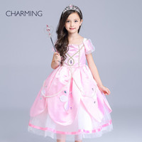 apparel goods - kids wear Girls Pink Star Princess Costume kids apparel online shopping Girls Pageant Dress good websites