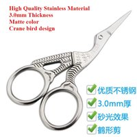 Wholesale factory supply high quality stainless steel crane bird design eyebrow scissors matte golden multi function makeup tools metal hand shears