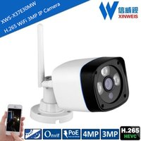 Wholesale H Wireless WiFi HD MP MP IR Array Led POE Power IP Security Camera CCTV Camera