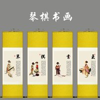 abstract piano - Dragon Art Modern Silk Canvas Paintings Panels Piano chess calligraphy High Quality Wall Art Decor Figure Painting Home Decorative