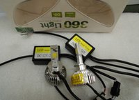 auto led driver - High quality bright v v S300 w LM per set H1 COB LED headlight lamp with fan and driver replacement parts for auto car lighting