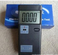 Wholesale Electromagnetic radiation tester radiation instrumentation computer radiation testing instrument