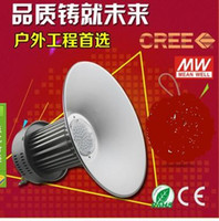 Wholesale High Bay Light LED warehouse ceiling workshop w150W200W indoor industrial lighting factory mining lamp V