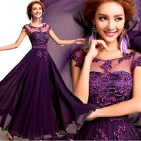 banquet clothes - Trade dress toast clothing new long section of the ceremonial banquet evening dress the bride wedding dress bridesmaid Europe