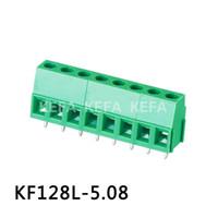 Wholesale 50Pcs x Screw Teminal Block KF128 LZ128 mm mm MKDS MKDS1 RoHS