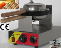 baker pan - Commercial Use Non stick v v Electric Hongkong Eggettes Bubble Waffle Maker Iron Machine Baker Mold Pan W CE