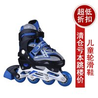 Wholesale Factory nhe8673a straight row wheel skating shoes adult children s skates skates before flash suit