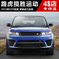 Wholesale 4 Set Body Kit For Land Rover Range Rover Sport SVR Car s Body Parts