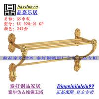 Wholesale Taiwan globallinks topsystem copper copper bathroom towel rack antique towel rack LU GP