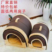 Wholesale Pet nest kennel8 cat litter dog house unpick and wash dog mat teddy the dog pet supplies
